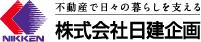 株式会社日建企画